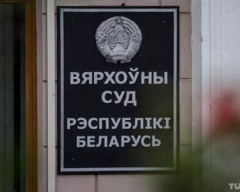 Суд или прокурор? В Беларуси присматриваются к опыту, когда заключать под стражу может только суд