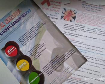 Вопросы о ВИЧ, которые волнуют многих, но их стесняются задать