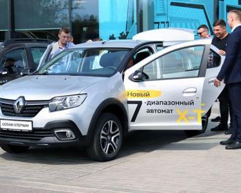 Получите персональное ценовое предложение на Logan Stepway в честь открытия нового автоцентра Renault