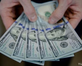 Доход в 530 тысяч долларов задекларировал житель Витебской области. Деньги он получил из-за границы