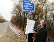 На Столинщине обновили участок автодороги