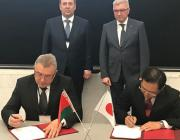 «Нативита» будут сотрудничать с японской компанией Chukan Butsu