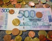 Беларусь должна России по госкредитам 6,3 миллиарда долларов и 60 миллиардов российских рублей