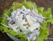 КАКой салатик приготовить с кукурузой