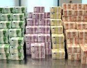 Вложения Всемирного банка в проекты с Беларусью составят около 300 млн долларов