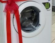 Акция: «Дело техники» разыгрывает стиральную машину среди своих покупателей!