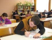 Минобразования определило, за что будут получать надбавки педагоги
