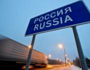 Иностранцы с белорусской визой смогут въезжать в Россию