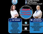 Медицинский центр Марии Фроловой