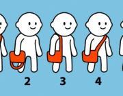 Скажите, как вы носите сумочку, и мы расскажем о вас всё