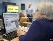 На сколько с 1 августа выросли надбавки к минимальным трудовым пенсиям