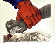 Пинчанка первая в Брестской области попала под новый антинаркотический декрет