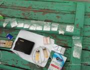 Пинчанин делал закладки наркотиков в России