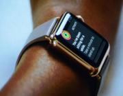 В Apple Watch нашли уязвимость, позволяющую прослушивать разговоры