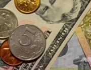 Когда ждать введения единой валюты Беларуси и России?