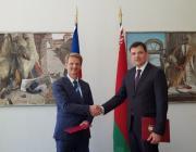Беларусь завершила перговоры с Исландией по вступлению в ВТО
