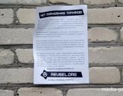 Анархисты призывают остановить повышение стоимости коммунальных услуг