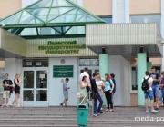 ПолесГУ «заминировал» сотрудник университета