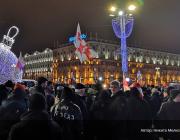 В Минске проходит очередная акция против углубленной интеграции с Россией