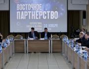 """Круглый стол """"Восточное партнерство"""" в Минске"""