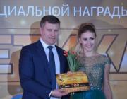 Пинчанка Эльвира Герман стала обладательницей премии «Атлетика»
