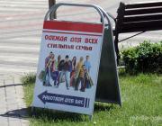 «Секонд-хенды» в Пинске. Сколько и как живут