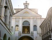 В Вильнюсе — спустя 155 лет — с почестями хоронят Кастуся Калиновского и других повстанцев