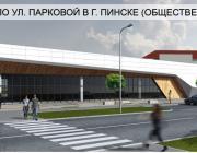 Новый торговый центр построят в Пинске