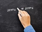Список «за» и «против» уже устарел. Как принимать сложные решения?