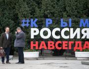 Цены, зарплаты и свобода слова. Как изменилась жизнь в Крыму за четыре года новой реальности