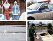 «Похороны» бесхозного жилья, налог для Деда Мороза, шторы вместо наручников, кража жертвенного ящика…