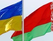 Беларусь отправит гуманитарную помощь Украине на 160 тысяч рублей