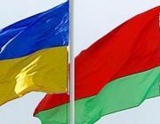 Украина ввела санкции в отношении двух белорусских предприятий