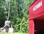 В СССР можно доехать на автобусе №2. Такого вы не увидите ни в одном музее мира!