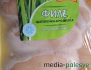Мясо в Лунинце, Пинске и Столине. Сравниваем цены