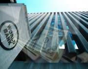 Правительство и Всемирный банк подготовят дорожную карту реформ в Беларуси