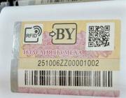 В Беларуси усовершенствуют механизм маркировки товаров контрольными знаками