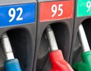 Беларусь вошла в ТОП-30 стран с самыми низкими ценами на бензин