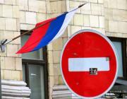 Евросоюз вновь продлил санкции в отношении России