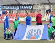 «Волна» крупно обыграла «Спутник» в матче 1/32 финала Кубка страны