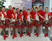 «Абиссаль» стал лауреатом «BYFEST 2019»