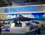 Китайская аэрокосмическая корпорация откроет в Беларуси исследовательский центр