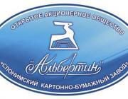 Почему в Беларуси бесправны акционеры госпредприятий?