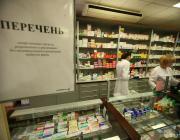 «Остался трепет к брендам». В Беларуси думают упростить регистрацию лекарств, «которые знает Европа»