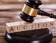 В Беларуси ввели систему депозитных аукционов