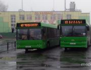 Автобусы. Меняются маршруты и время