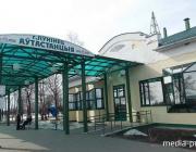 Автопарк пускает дополнительные рейсы в Минск