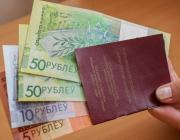 C ноября в Беларуси повышаются пенсии