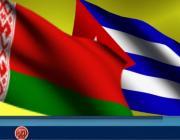 Беларусь и Куба впервые проведут конкурс научно-технических проектов