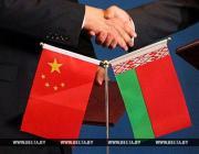 В Минске пройдет белорусско-китайский конкурс-фестиваль